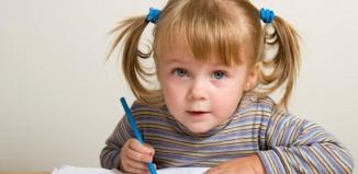 Адаптация ребенка к школе