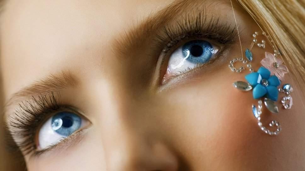Мои красивые глаза